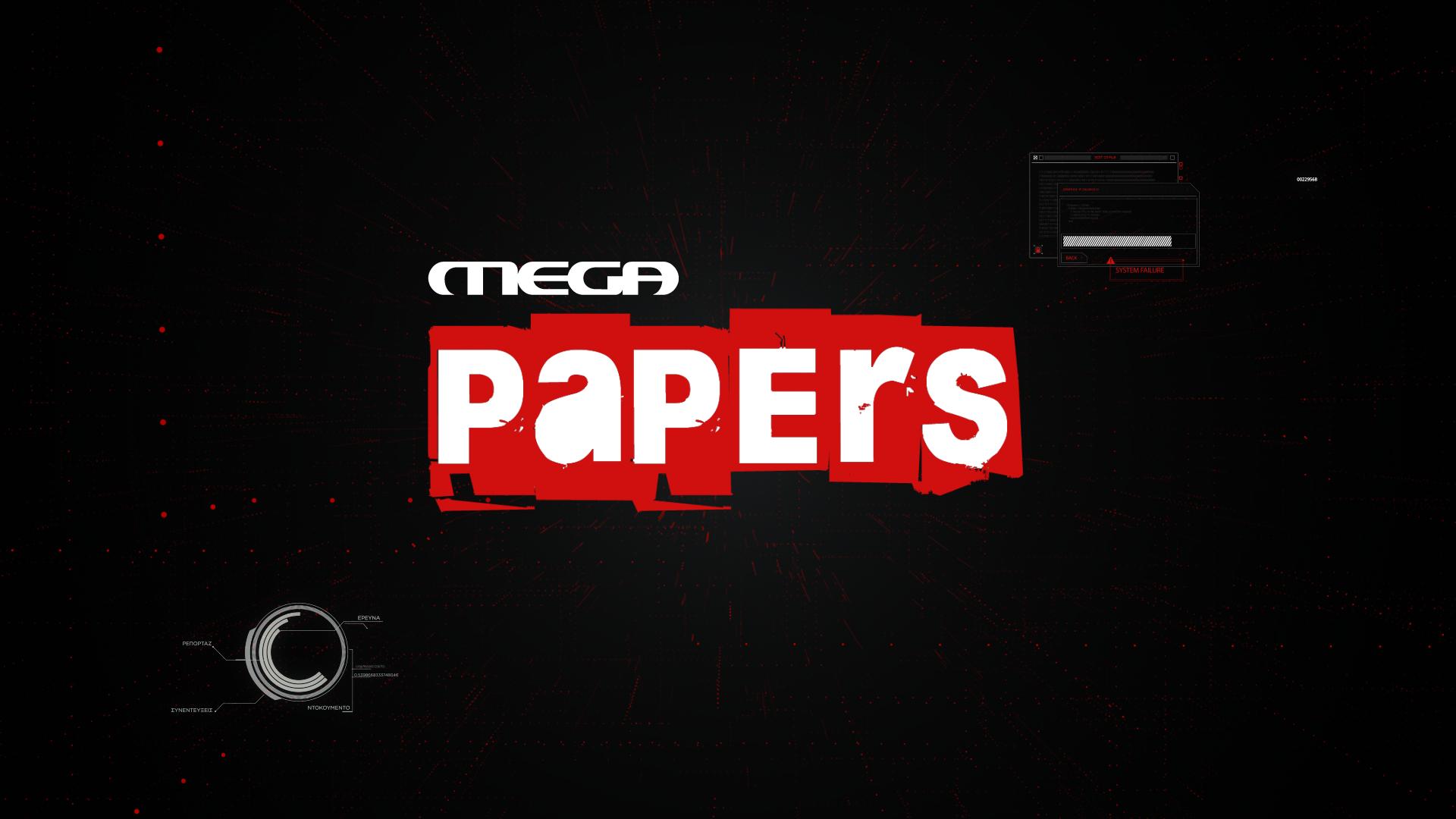 MEGA PAPERS