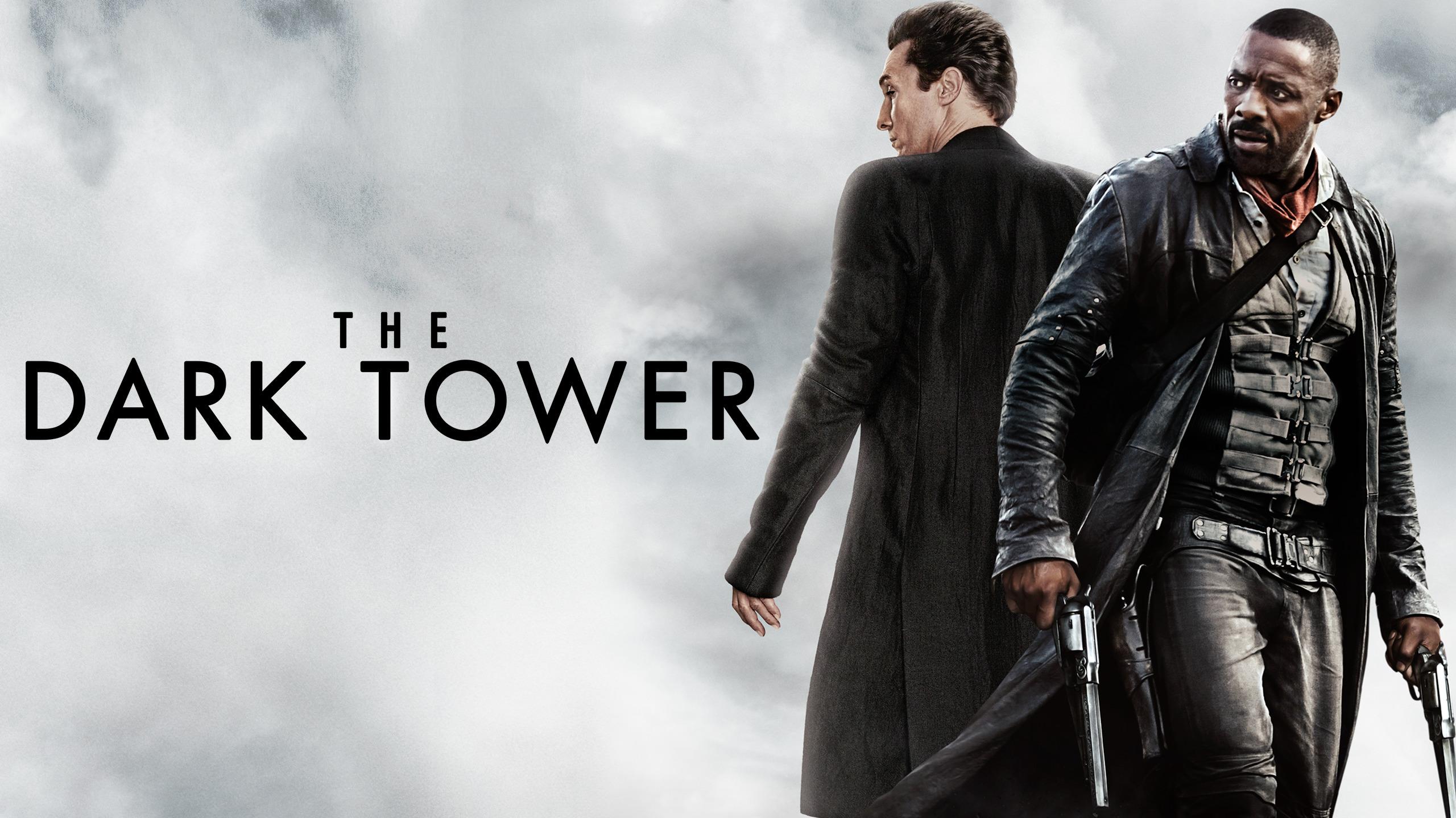 Ο Μαύρος Πύργος